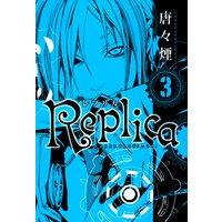 Replica 3