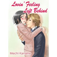 Lovin' Feeling Left Behind (置き去りにされた恋心)[英語版]