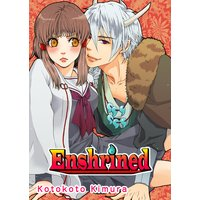 Enshrined (秘巫女ッ!)[英語版]