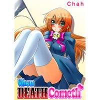 When Death Cometh (初めては萌える死神で!?)[英語版]