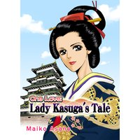 One Love: Lady Kasuga's Tale (鬼となった母の愛〜春日局〜)[英語版]