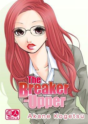 The Breaker−Upper (別れさせ屋 城之内沙羅)[英語版]
