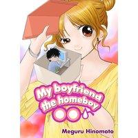 My boyfriend the homeboy (イエメン彼氏)[英語版]