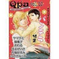 Qpa Vol.12 パンチラ