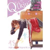 Q[kju;] vol.3