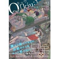 Q[kju;] vol.5