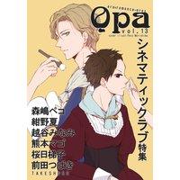 Qpa Vol.13 シネマティックラブ