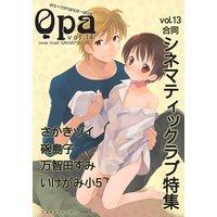 Qpa Vol.14 シネマティックラブ