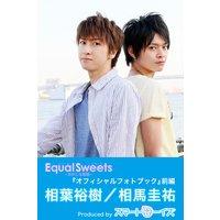 相葉裕樹・相馬圭祐「Equal Sweets〜おかしな関係〜」前編
