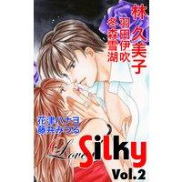 Love Silky Vol.2