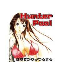 Hunter Pool