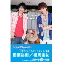 相葉裕樹・相馬圭祐「Equal Sweets〜おかしな関係〜」後編