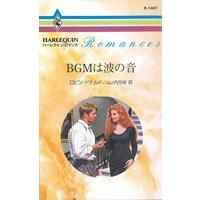 BGMは波の音