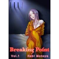 Breaking Point (女囚島〜いいなり令嬢〜)[英語版]