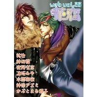 web花恋 vol.26
