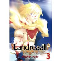 Landreaall 3【イラスト特典付】