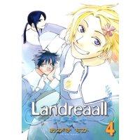 Landreaall 4【イラスト特典付】