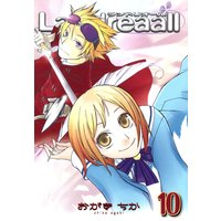 Landreaall 10【イラスト特典付】