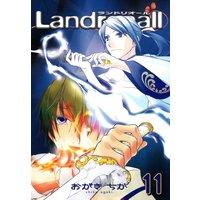 Landreaall 11【イラスト特典付】