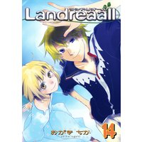 Landreaall 14【イラスト特典付】