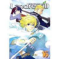Landreaall 16【イラスト特典付】