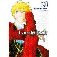 Landreaall 20【イラスト特典付】