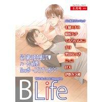 Web BLife 2013年8月号