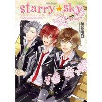 Starry☆Sky 〜in Spring〜