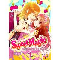 SweetMagic −キレイの秘密はプライベートレッスン−