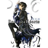 PandoraHearts 2巻