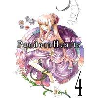 PandoraHearts 4巻
