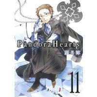 PandoraHearts 11巻