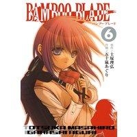 BAMBOO BLADE 6巻