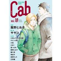 Cab VOL.18