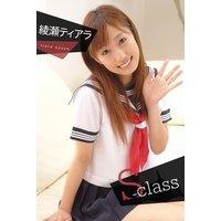 S−class 綾瀬ティアラ VOL.1