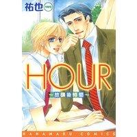 HOUR−放課後時間−