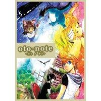 oto−note(短篇集)