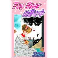 Toy Bearは夢の中