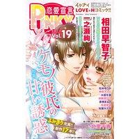 恋愛宣言PINKY vol.19