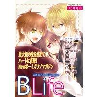 Web BLife 2013年12月号