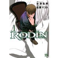 RODIN[ロダン]