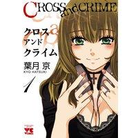 CROSS and CRIME (クロスアンドクライム)