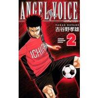 ANGEL VOICE 2
