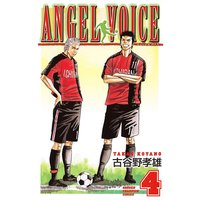 ANGEL VOICE 4