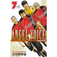 ANGEL VOICE 7