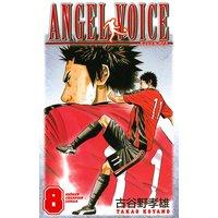 ANGEL VOICE 8
