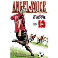 ANGEL VOICE 13