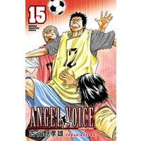 ANGEL VOICE 15