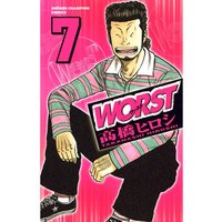 WORST(7)