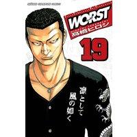 WORST(19)